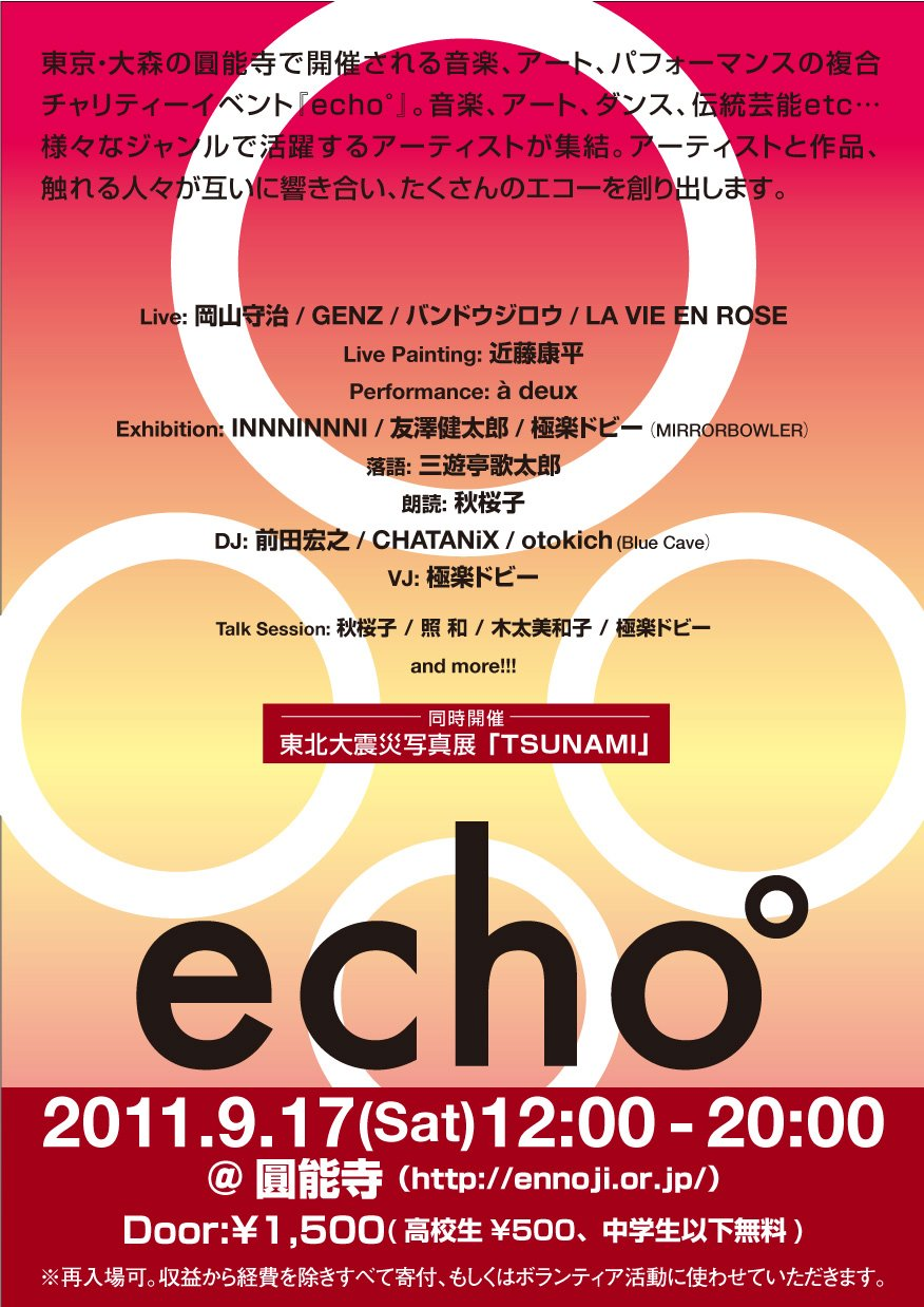 http://ennoji.or.jp/blog/323073_160193537395021_100002131269224_319673_8122884_o.jpg